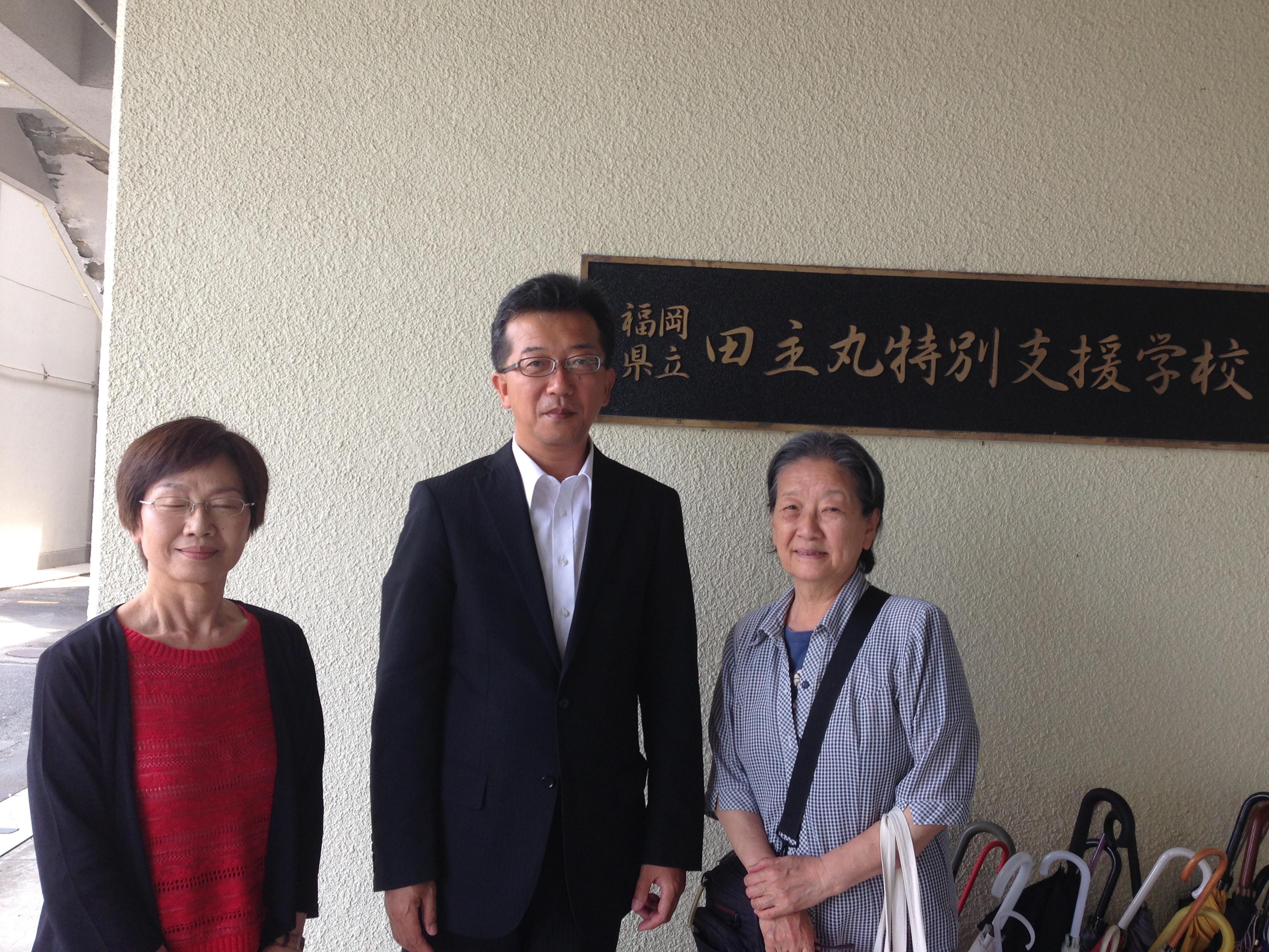 6月1日田主丸特別支援学校を訪問しました