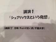IMG_0992[1]